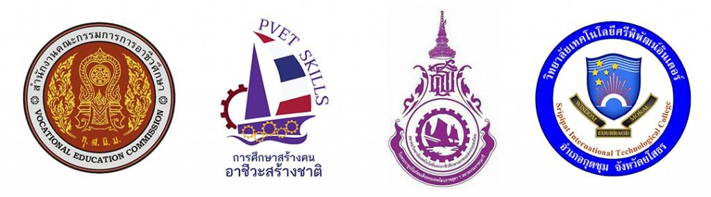 logo-pvet-all